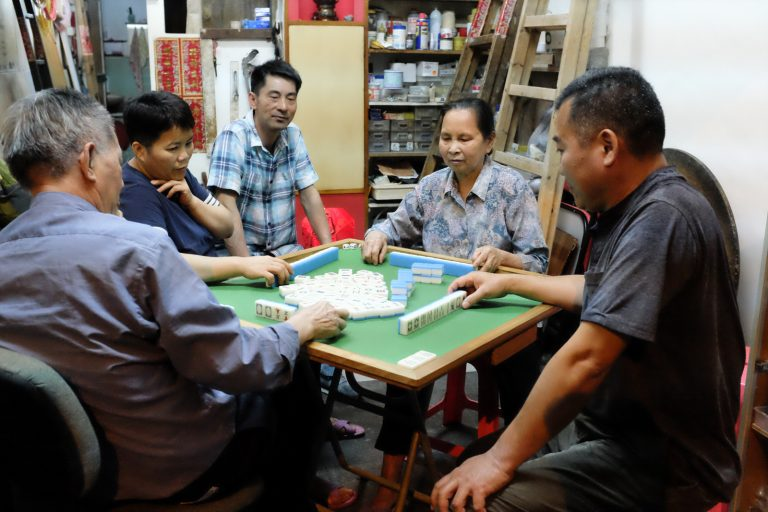 Kennedy Town - Mahjong
