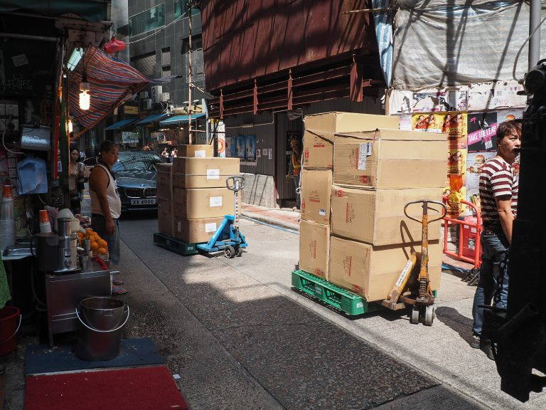 Hillier Street, Sheung Wan