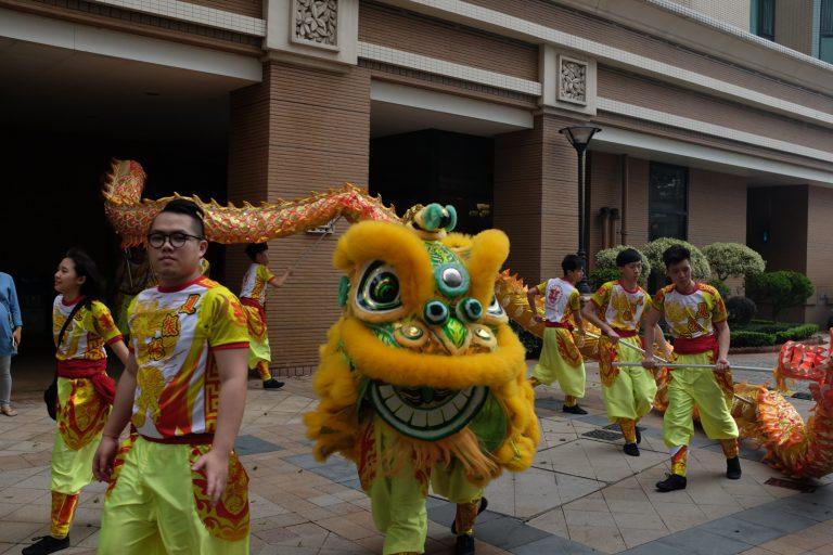 Lion and Dragon Dance, Ma Wan
