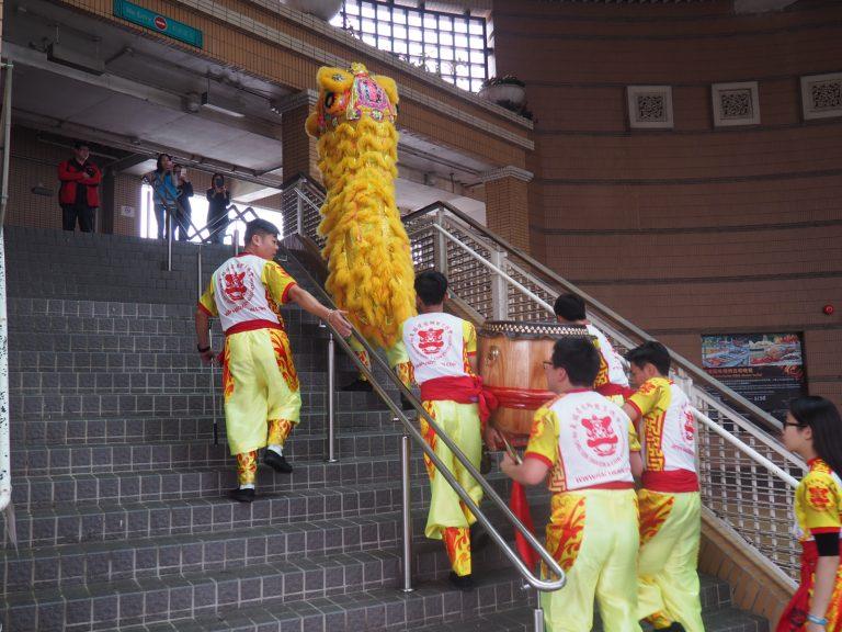 Lion, Lion and Dragon Dance, Ma Wan